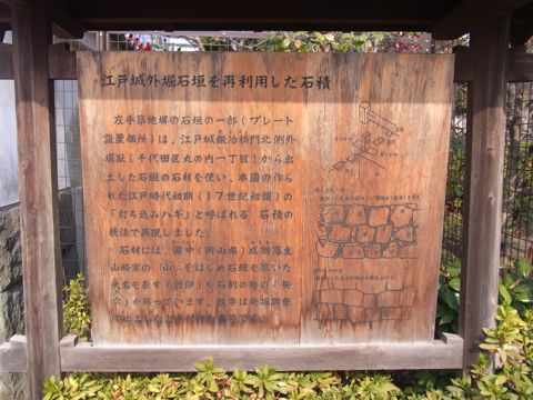koishikawaPlate.jpg